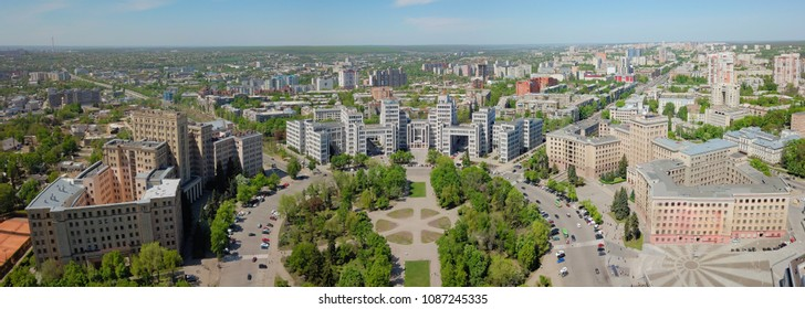 Kharkiv city from the Sky.  The Derzhprom or Gosprom building