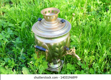 Kharkiv, May 15, 2019: A samovar is a heated metal container traditionally used to heat and boil water in Russia.