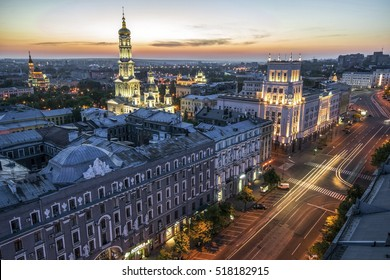 Kharkiv night landscape view