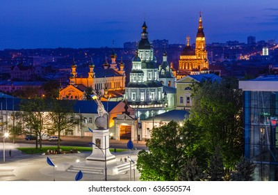 Kharkiv night landscape view. Annunciation Cathedral in Kharkiv, Ukraine.