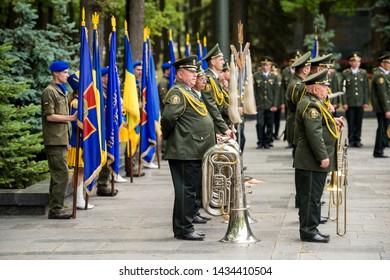 Ukraine Military Images, Stock Photos & Vectors | Shutterstock