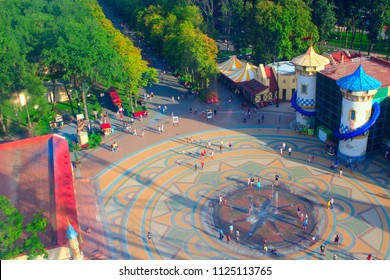 Kharkiv / Ukraine. 07 August 2016: People have a rest in Gorky park in Kharkiv in the summer. Top view. 07 August 2016 in Kharkiv / Ukraine