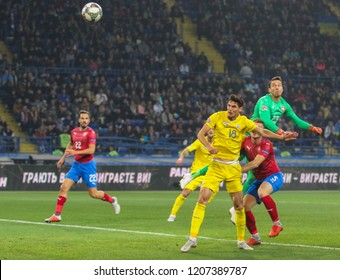 KHARKIV, UKRAINE - 16 OCTOBER 2018: Professional Ukrainian football striker Roman Yaremchuk during UEFA League match Ukraine - Czech Republic at Metalist Stadium