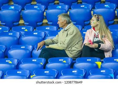 KHARKIV, UKRAINE - 16 OCTOBER 2018: Ukrainian fans during UEFA League match Ukraine - Czech Republic at Metalist Stadium