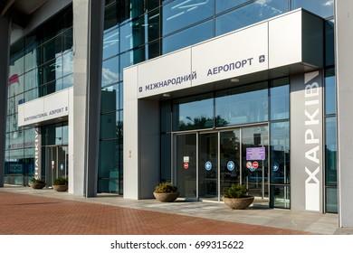 KHARKIV, UKRAINE - AUGUST 20, 2017: Kharkiv International Airport entrance. Terminal A. New terminal of Kharkiv Airport constructed after renovation