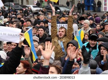 KHARKIV, UKRAINE - DECEMBER 1, 2013: Euromaidan Anti Yanukovich protest rally.
