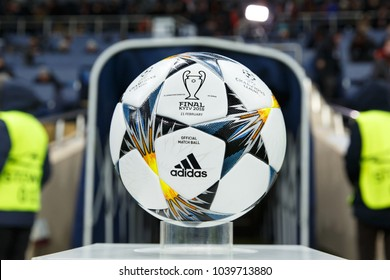KHARKIV, UKRAINE - FEBRUARY 21, 2018: Official match ball of UEFA Champions League season 2017/18 Final Kyiv 2018 on the pedestal before the game. UEFA Champions League Round of 16. Metalist stadium