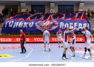 KHARKIV, UKRAINE - FEBRUARY 24, 2018: HC Motor Zaporozhye fans with the big banner. EHF Men's Champions League Group Phase HC Motor Zaporozhye - Skjern Handbold