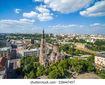 KHARKIV, UKRAINE - JUNE 26, 2016: Aerial view of Kharkiv, Ukraine