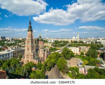 KHARKIV, UKRAINE - JUNE 26, 2016: Orthodox Cathedral in Kharkiv
