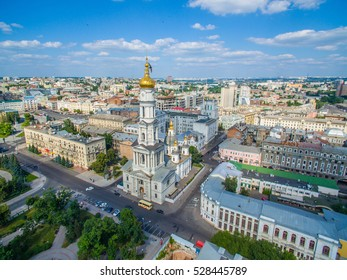KHARKIV, UKRAINE - JUNE 27, 2016: The bell tower of the Assumption Cathedral (Uspenskiy Sobor), philharmonic organ hall in Kharkiv. Ukraine