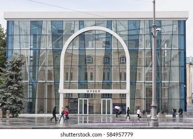 KHARKIV, UKRAINE â?? MAY 15, 2016: Historical Museum on Constitution Square in Kharkiv