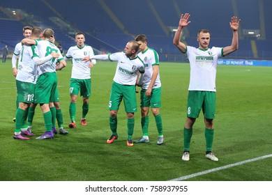 KHARKIV, UKRAINE - NOVEMBER 17, 2017:  FC Oleksandriya showing the glad to fans celebrating victory over Shakhtar. Shakhtar Donetsk vs FC Oleksandriya