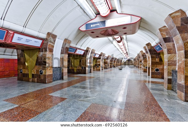 "Kharkiv undeground. ""Arkhitektora Beketova"" station on June 22, 2013 in Kharkiv (Kharkov), Ukraine"