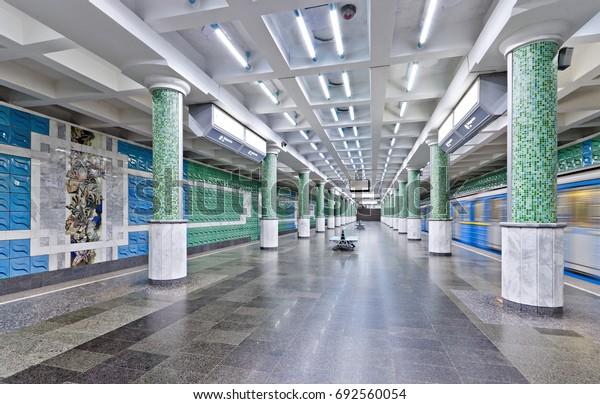 "Kharkiv undeground. ""Botanichnyi sad"" station on June 22, 2013 in Kharkiv (Kharkov), Ukraine"