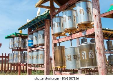 KHARKORIN, MONGOLIA - Jun 28 2017: Prayer wheel at Erdene Zuu Monastery (World Heritage) in Kharkhorin (Karakorum), Mongolia. It is part of the Orkhon Valley Cultural Landscape World Heritage Site.