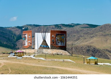 KHARKORIN, MONGOLIA - Jun 29 2017: Monument of Mongol Empire in Kharkhorin (Karakorum), Mongolia. Karakorum was the capital of the Mongol Empire between 1235 and 1260.