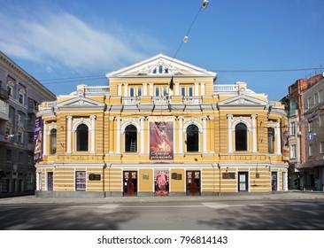 KHARKOV. UKRAINE. 16 AUGUST 2012 : Taras Shevchenko theatre in Kharkov. Ukraine