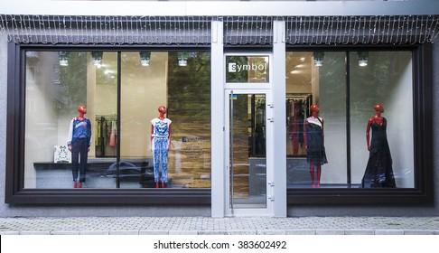 KHARKOV, UKRAINE - 16 FEBRUARY 2016: luxury store showcase