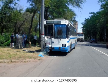Kharkov, Ukraine - June 14, 2010: Consequences of a car accident, a wrecked car. Road traffic accident