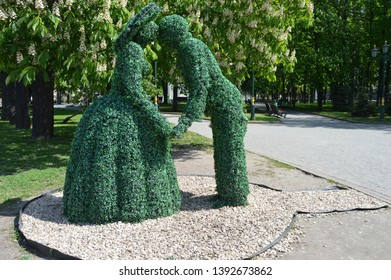 Kharkov,Ukraine.The early May of 2018.The street composition of bush sculpture in retro style (imitation) in the centre of the sity.
