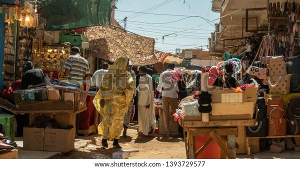 khartoum-sudan-february-5-2019-600w-1393