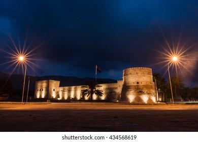 Khasab castle at night, Musandam peninsula, Oman, Arabia