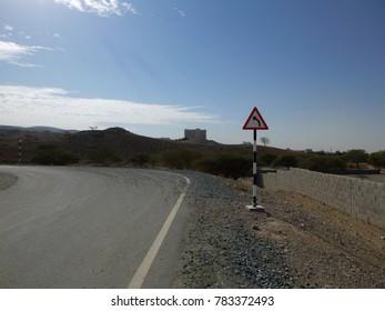 Khatt village territory. Ras al-Khaimah emirate. UAE