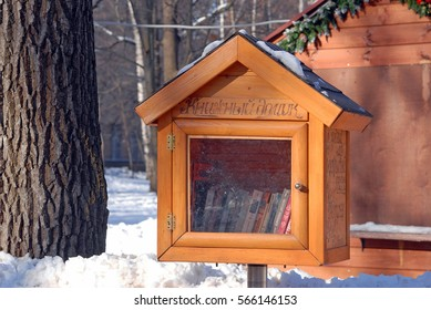 """KHIMKI, MOSCOW REGION, RUSSIA - FEBRUARY, 2016: """"Book House"""" for the free exchange of books in a city park on a winter day"""