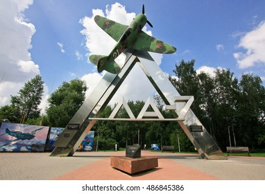 """KHIMKI, RUSSIA -JUL 28,2016: Monument to the plane """"LA-7"""" in front of the Park """"Dubki"""". """"La-7"""" was a piston-engined Soviet fighter developed during World War II"""