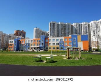 Khimki, Russia - modern middle School of General education