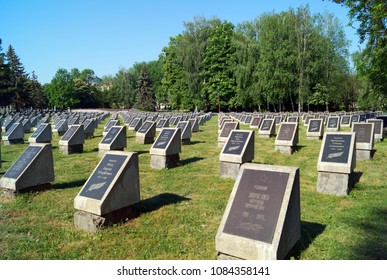 Khmelnytskyi, Ukraine - May 6, 2018: Military cemetery of soldiers, who was killed at World War in Khmelnitsky, Ukraine.
