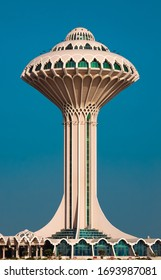 Khobar Water Tower, Saudi Arabia