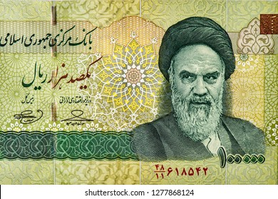 Khomeini on 100000 rials banknote from Iran. 100000 Iranian rials bank note. Rial is the national currency of Iran. Close Up UNC Uncirculated - Collection.