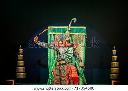 Khon Advanced Performing Arts Culture Traditonal Stock Photo