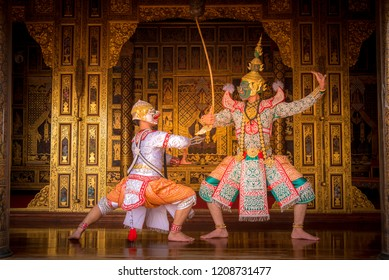 Khon is art culture Thailand Dancing in masked Tos-sa-kan and Hanuman are fighting in literature Ramayana. Khon is thailand culture and traditional.