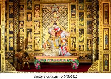 [KHON HANUMAN RAMAYANA] Hanuman is character in thailand ; Art culture Thailand Dancing in masked khon hanuman in literature Ramayana,Thailand