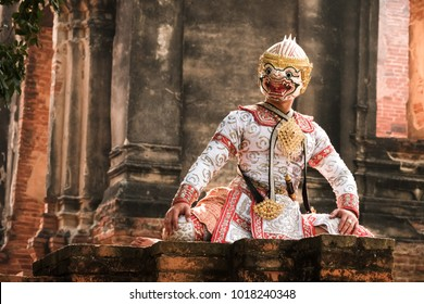 [KHON HANUMAN RAMAYANA] Hanuman is character in thaland ; is traditional dance drama art of Thai classical monkey masked, this performance is Ramayana THAI KHON epic
