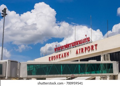 KHON KAEN, THAILAND - AUGUST 11, 2017: Khon Kaen Airport, gate way to Northeastern region of Thailand in a nice sunny day with clear blue sky and white cloud