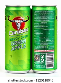 Khon Kaen - Thailand - June 25, 2018: Can of Carabao Dang, advertising, marketing energy drinks that are popular in the number one spot. Carabao Dang Company All (Beverages Red Carabao )