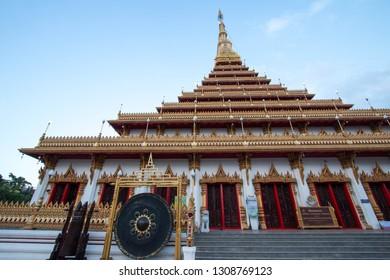 KHON KAEN, THAILAND - May 4, 2018 : Nongwang Temple (Phra Mahathat Kaen Nakhon), Royal monastery, 9th floor pagoda.