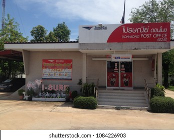 KHON KAEN, THAILAND- May 4,2018: In front of Thailand Post Office, Don Mong Branch, open 8.30 am -16.30 pm on Monday- Frieday.
