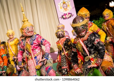Khon is a Thai classical dance performance. That has been ancient.