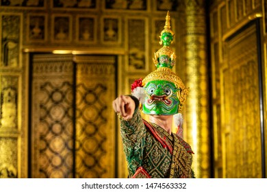 Ramayana Images, Stock Photos & Vectors | Shutterstock