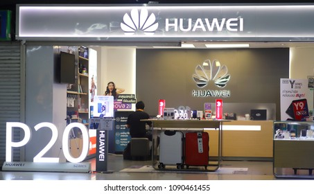 KHONKAEN, THAILAND - MAY 14,2018: HUAWEI BRAND SHOP business and service shop on the third floor of TukComKosa KhonKaen sale and service of HUAWEI smart phones  It is a premium sale and retail