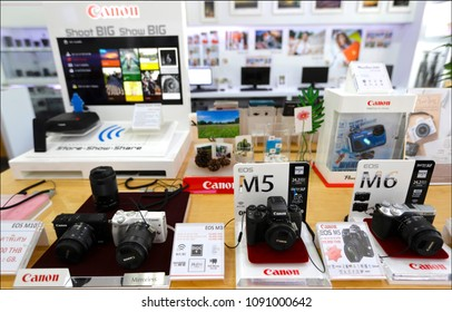 1000+ M5 Services Stock Images, Photos & Vectors | Shutterstock