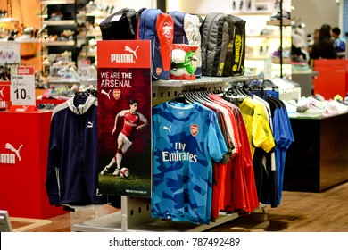 Royalty-Free Puma Sport Shop Stock Images,