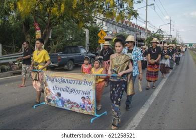 KHONKAEN,TH -APRIL 13 : Songkran Festival 2017. 13,2017 at Donmong Municipality Nongreu District,Khonkaen,TH