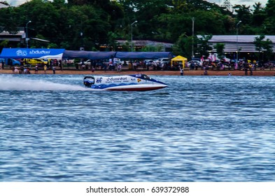 """KHONKAEN,THAILAND - May 13 :One of the participants in action at """"Singha F1 Powerboat Thailand 2017"""",Bueng Nong Kho Pond ,KhonKaen, on May 13, 2017. KhonKaen, Thailand."""