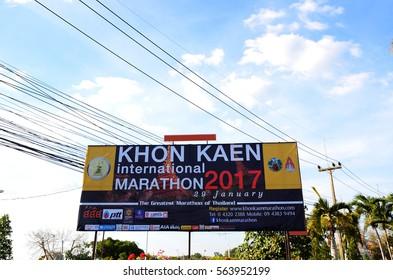 KHONKAEN,THAILAND - Sunday, January 25, 2017: Billboard in 14th Khon Kaen International Marathon on January 29, 2017 in KhonKaen, ThaiLand..